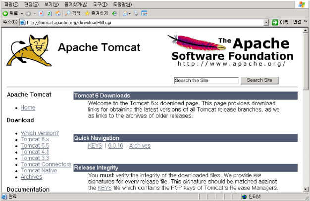 Apache tomcat 7 for linux - free download and software reviews