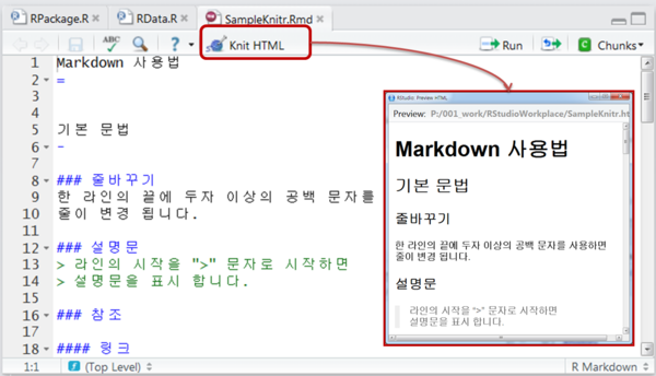 Markdown002.png